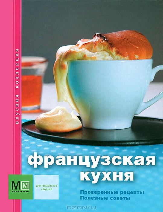 Издательство астрель аркаим 2012 г