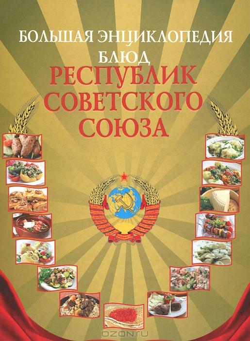 Молдавские блюда из творога рецепт